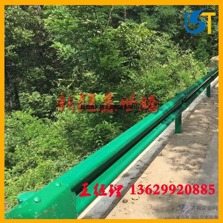 新疆鑫世腾 波形梁护栏规格/高速钢板护栏价格