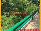 新疆波形护栏 高速公路防撞护栏波形梁护栏来电联系