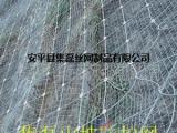 边坡防护网规格边坡防护网尺寸边坡防护网安装集磊公司