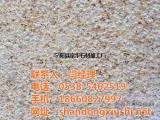 锈石、京华石材、供应黄锈石