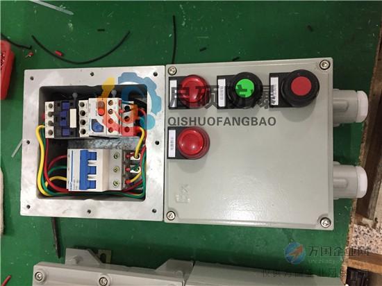 电气 03  电气成套设备 03  配电箱 03  三相电机防爆保护开关