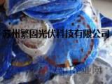 蓝膜片回收,硅料回收 ,光刻片回收,地区不限,免费上冂门