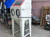 热销小型箱式手动喷砂机钢板铝板表面除锈五金去氧化皮喷砂机厂家