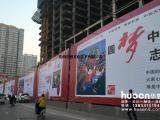 山西工地围挡大型工地宣传栏设计条幅喷绘广告安全标识标牌设计