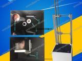 FLR--Y05安全眼镜落球冲击试验机 眼镜锥击测试机