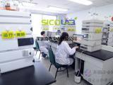 石油检测实验室设计、装修、建设SICOLAB品牌
