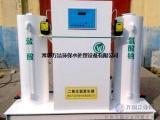 二氧化氯发生器订制,二氧化氯发生器,万洁环保(多图)