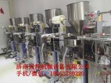 济南颗粒包装机,固体饮料包装机,中药颗粒包装机,农药包装机,