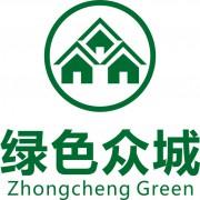 新疆绿色众城建筑科技有限公司的形象照片