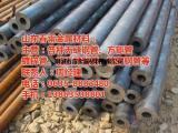 春雷金属,柯尔克孜无缝钢管厂家,gb5310无缝钢管厂家