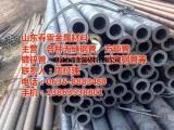 高温防腐无缝钢管厂家,库尔勒无缝钢管厂家,春雷金属(查看)