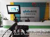 东莞宣传片拍摄制作虎门广告视频拍摄制作巨画传媒服务中心
