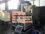 煤泥压球机、压球机、通恒机械(多图)