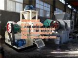 矿粉压球机设备_压球机_通恒机械(查看)