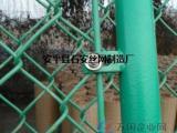 训练场地护栏网¥大型训练场区专用围网¥学校训练区围栏网