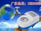 北京感应式水表直销价格