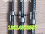 钢筋的直螺纹连接和套管挤压的区别