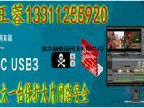 计算机病毒隔离器,USB病毒隔离器隔离盒价格,病毒隔离器