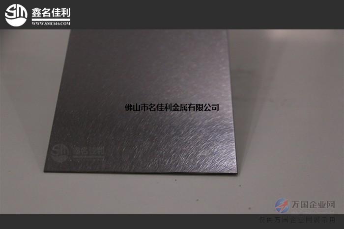 304不锈钢黑钛乱纹板批发 彩色不锈钢乱纹板加工