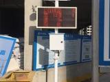 扬尘在线监测设备厂家,工地扬尘监测仪价格-供求商机