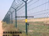 机场护栏网 监狱围墙铁丝网 厂区学校刺绳护栏网 厂家直销