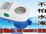 北京射频卡水表直销价格