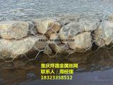 河道护坡网 石笼网厂家直销 雷诺护垫安装施工 格宾网价格