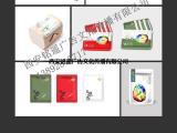 西安铭遥设计 包装设计 礼盒设计 包装袋设计 瓶贴设计