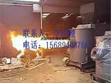 厂家直销生物质燃烧机,锯末颗粒燃烧机,生物质燃烧炉