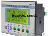7寸触摸屏恒压供水控制器分体 带监控恒压供水控制器