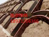 拱形骨架护坡模具·拱形骨架护坡模具厂·拱形骨架护坡钢模具