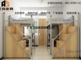 广东艾尚家AS-08具上下铺床厂家一条龙的服务值得信赖