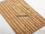 玫瑰金不锈钢板  蚀刻不锈钢彩色板供应、加工、批发