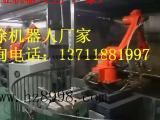 广东冲压机械手,喷涂机器人厂家(东莞海智工业机器人厂家)