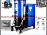 SX/22煤灰HEPA高效过滤器工业吸尘器供应商