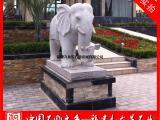 福建惠安石雕大象厂家 花岗岩雕刻大象 吉祥献宝招财石象摆件