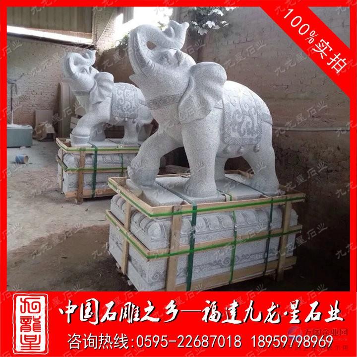 石雕大象 (62)