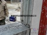 浅析建筑墙体保温工程施工要点