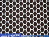 产地货源钢板钢板网椭圆型异性拉伸网防堵性能高自产自销