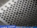 专业生产不锈钢多孔板三角型冲孔筛网渗透性高加工定做