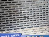 厂家销售铝板冲孔网板方型外墙装饰网网面平整欢迎来电