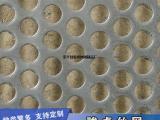 工厂直销不锈钢网孔板三角型建筑装饰板防腐防滑支持定制