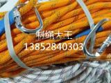 FJS发光救生绳、反光漂浮绳-质轻、强度高、延伸小、浮于水