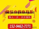 郑州微信小程序开发 餐饮小程序开发 制作 公司