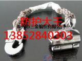 14-16mm绳式自锁器-合金、承重大、韧性好、强度高、耐用