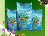 家禾中天 姜蒜专用肥 好肥料