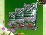 家禾中天有效活性生物菌肥 花卉果蔬专用肥 能治病的好肥料