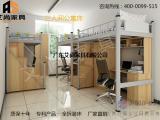 广东艾尚家具AS-4上下铺的铁床绿色真环保给你舒适睡眠