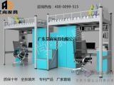 广东艾尚家具AS-05上下两层床静电喷塑高温固真的超赞