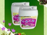 家禾中天氨基酸冲施肥菌王B桶  含活性酵母